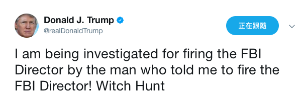 美國總統川普16日上午透過推特表示,自已因開除聯邦調查局局長而遭到調查。圖/取自...