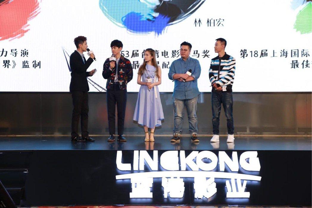 林柏宏為新戲出席上海電影節。圖/周子娛樂提供