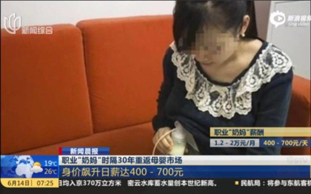 職業奶媽消失三四十年,在上海重出江湖,薪情好過多數白領。 圖/摘自新浪網