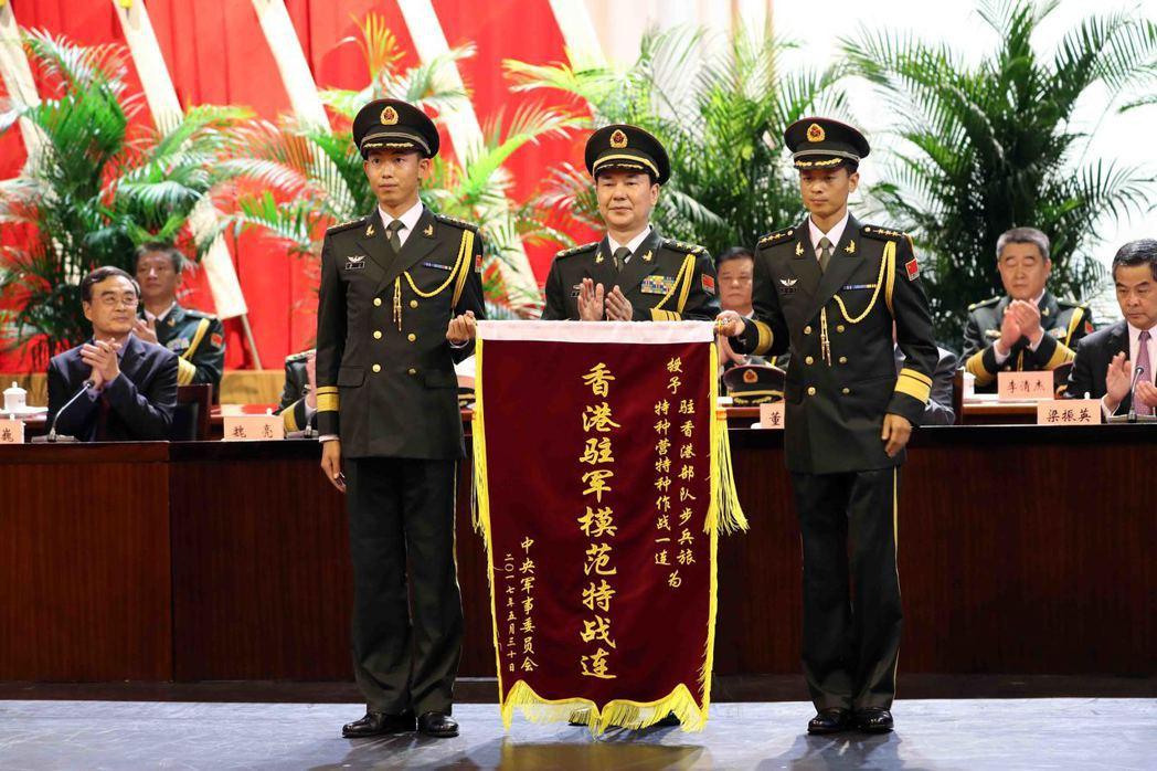 慶祝中國人民解放軍進駐香港20周年暨中央軍委授予「香港駐軍模範特戰連」榮譽稱號命...