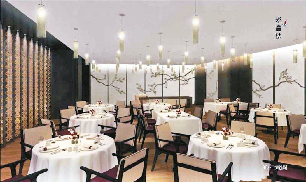 「彩豐樓」中餐廳主打正宗粵系菜色。 圖/業者提供