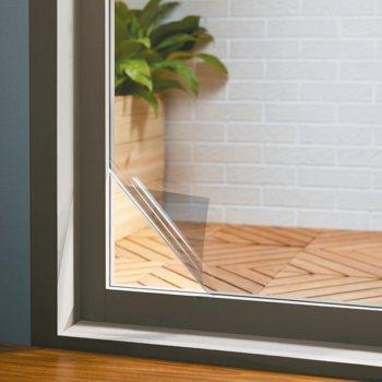 A+優質鏡面隔熱窗貼售價309元。 特力屋/提供