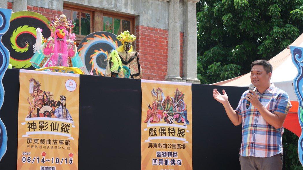 為全樂閣木偶劇團注入創意和活力的第4代鄭俊良。記者潘欣中/翻攝