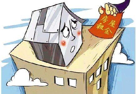 連漲9年 ,上海房租終於開始跌了。