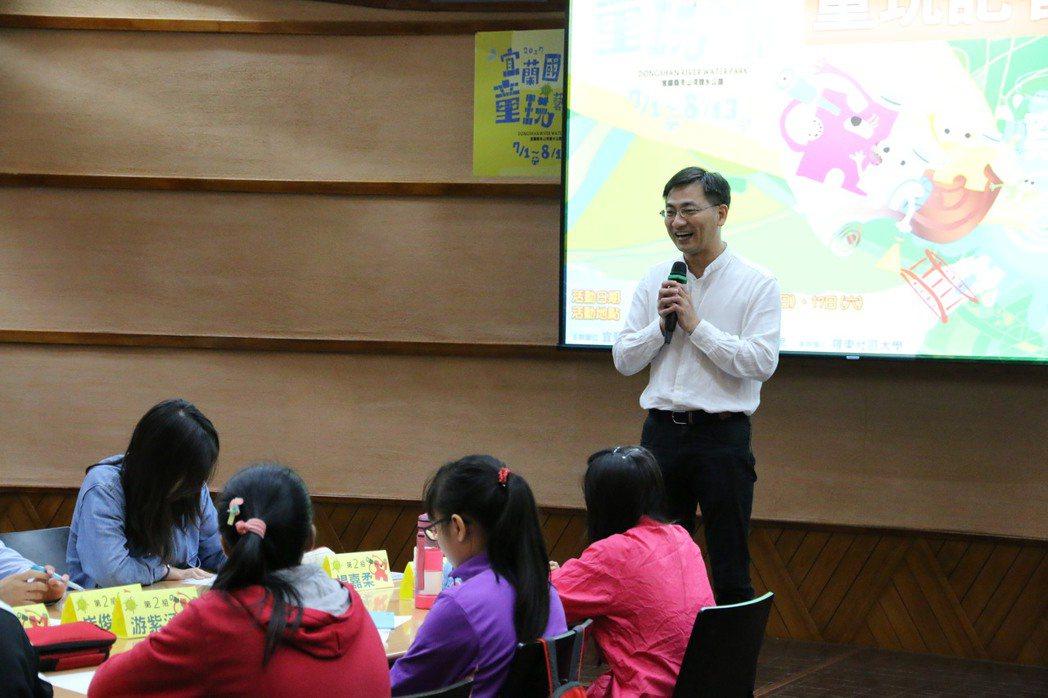 宜蘭童玩節培訓小記者,今天首場記者會。圖/宜蘭縣文化局提供