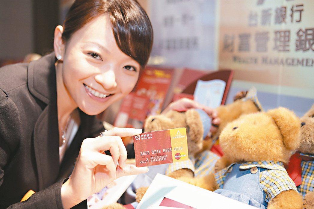 出國刷卡時切記找一張國外刷卡手續費率比較便宜的信用卡,省錢秘密都藏在「細節」裡,...
