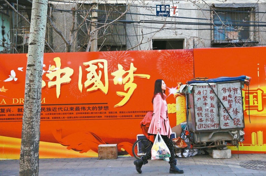 最近網路上流傳著一篇貼文,是一位居住在美國的台灣人所發的《到上海的新體驗》...