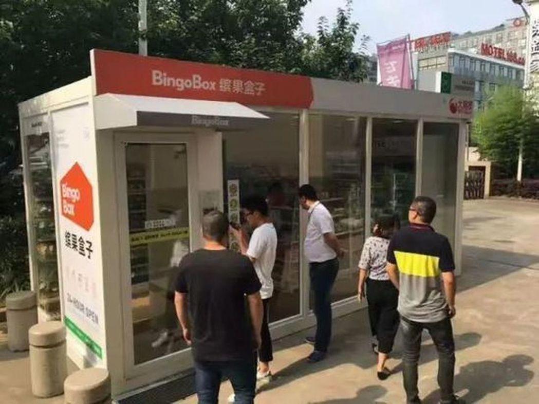 上海無人便利店「繽果盒子」外觀。(取材自微博)