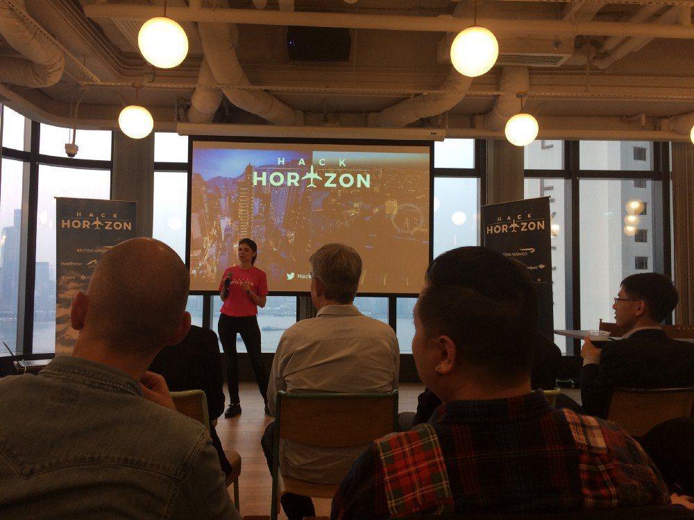 Hack Horizon Kristy Hart共同創辦人開幕。圖/Hack...