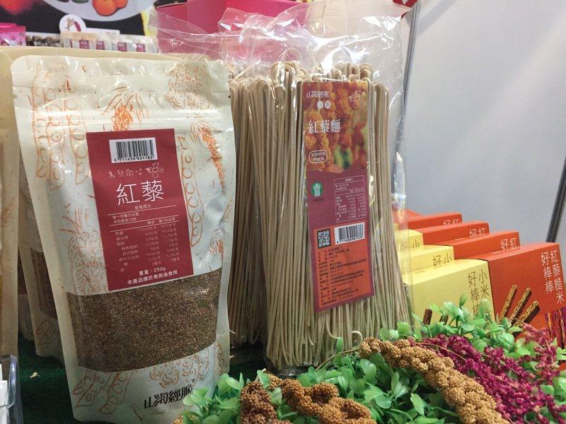 農糧署和農委會舉辦產銷活動首推台東紅藜。(photo by 蔡旻豪/台灣醒報)