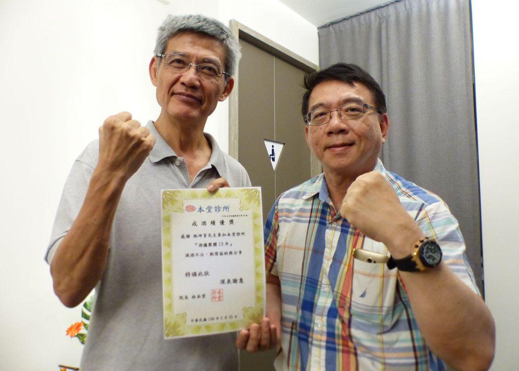 60歲施姓男子(左)在醫師林本堂(右)陪同下,高喊戒酒宣言,「絕不再喝第一杯酒、...