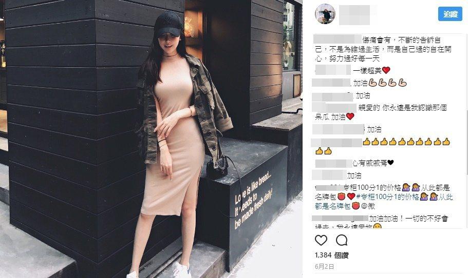 陳星女兒日前曾在自己的instagram上反擊網友。圖/摘自IG