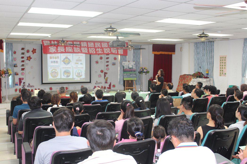 誠致基金會將於今年8月進駐雲林縣拯民國小,今天在校開招生說明會,吸引一百多名家長...