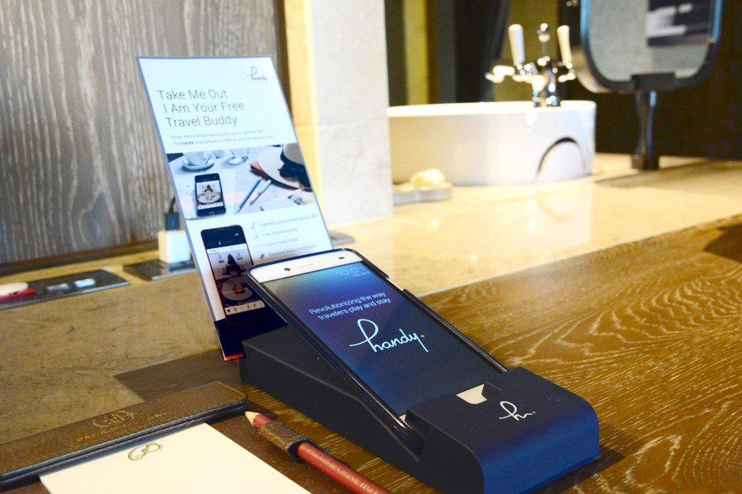 現在入住雲朗觀光集團旗下8間飯店,飯店房間裡就配置智慧型手機handy.,不僅可...