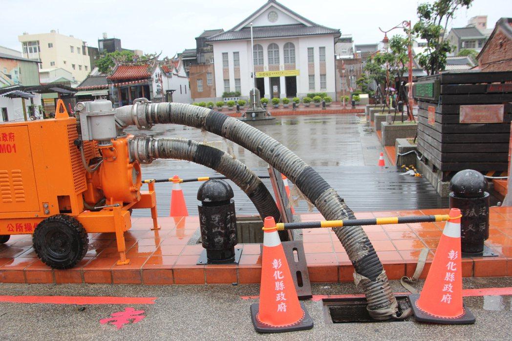 鹿港公會堂前設置抽水機持續抽水,以防大雨再釀災。記者林宛諭/攝影