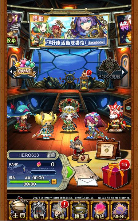 《波伊托英雄-Poitto Hero》遊戲畫面。圖/昱泉國際提供