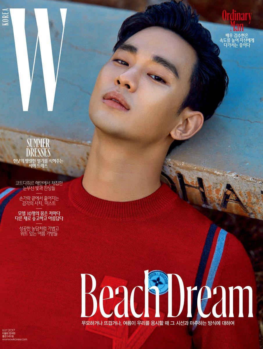 金秀賢為了雜誌展現成熟男人味。圖/摘自W KOREA