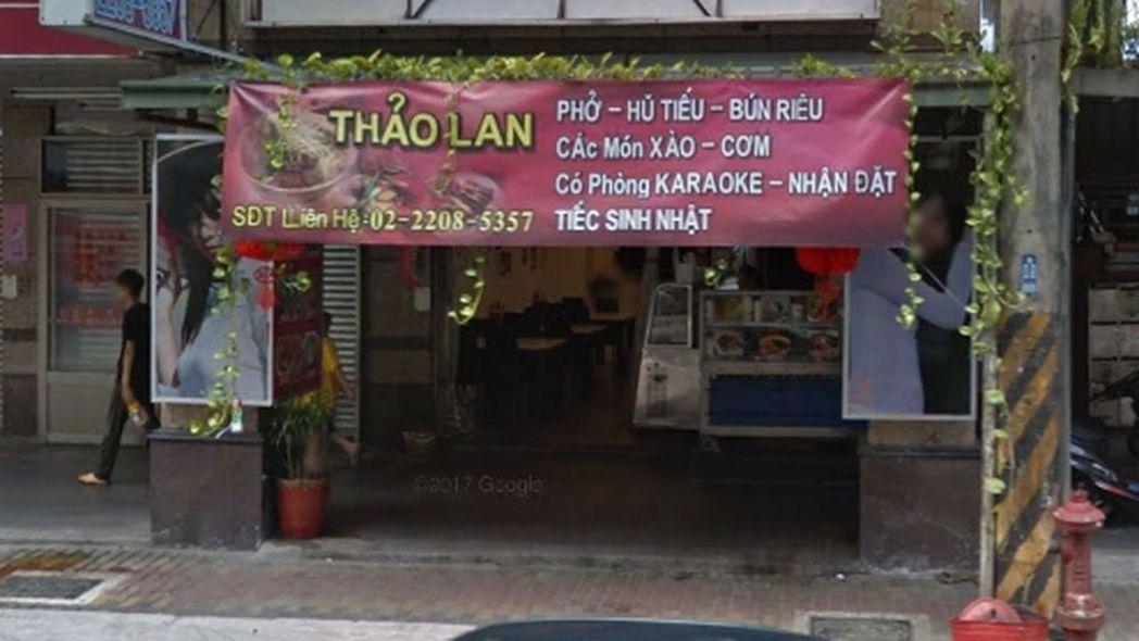 新北市新莊區民安西路248號越南小吃店發生打架事件,造成1死2傷。 圖/翻攝go...
