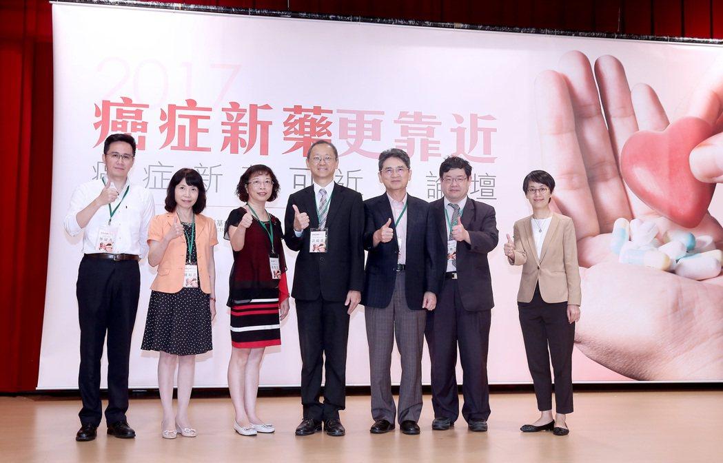 聯合報健康事業部與癌症希望基金會、台灣諾華舉辦「2017癌症新藥可近性論壇」,再...