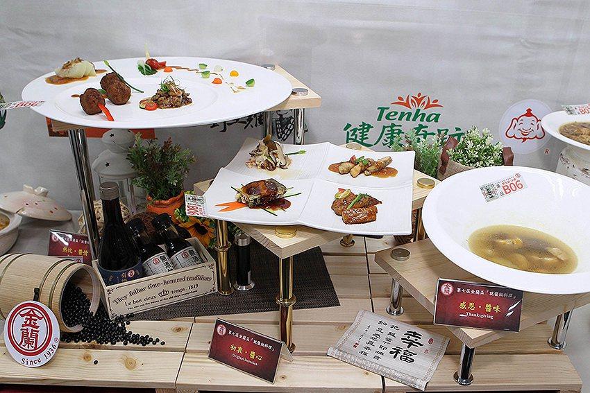 由來自中華醫事科技大學的王禹璁、蔡銘洋端出「初衷」、「熱忱」及「感恩」組合餐,獲...