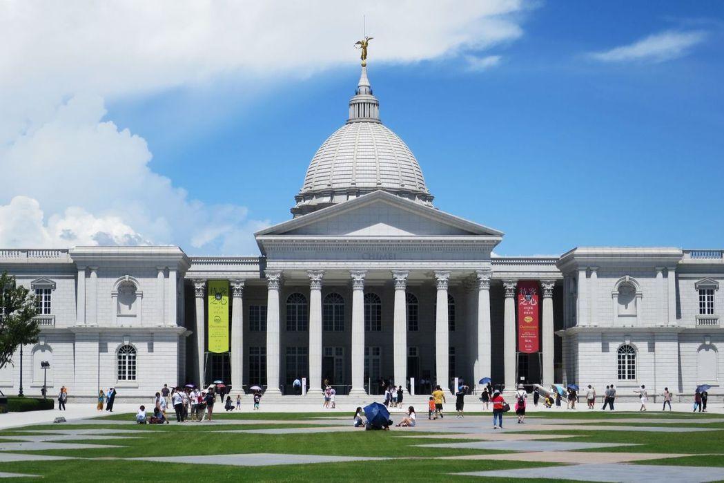 奇美博物館將自7月3日起改為每周三休館。奇美館/提供