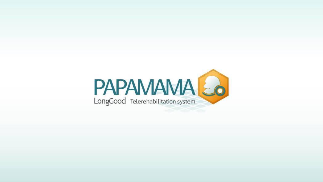 龍骨王PAPAMAMA體感復健系統利用體感復健技術,使用者不須穿戴任何設備即可使...