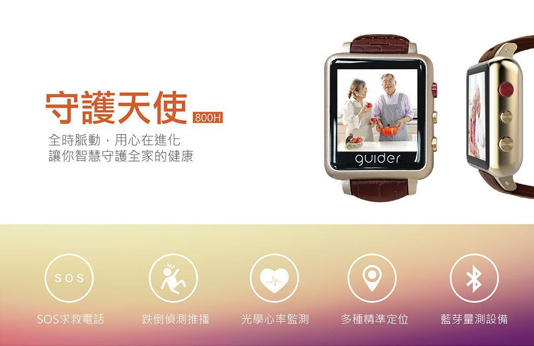 蓋德科技董事長許賓鄉指出,配戴守護天使智慧手錶,家人隨時能掌握長輩的生理數據,長...