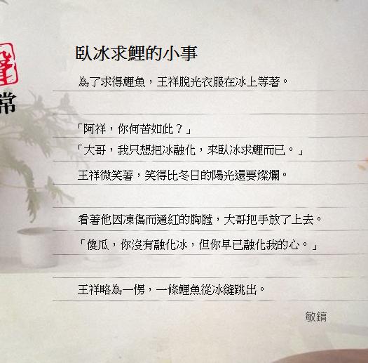 圖片來源/ 敏鎬的黑特事務所