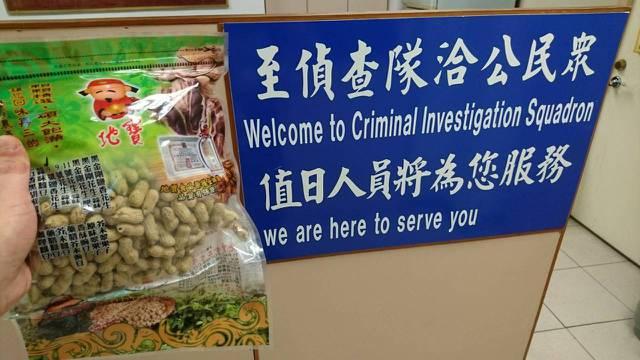 花生也算是警察的忌諱食物之一,但警局仍會準備花生招待洽公民眾,但很多警察自己仍忌諱不吃。