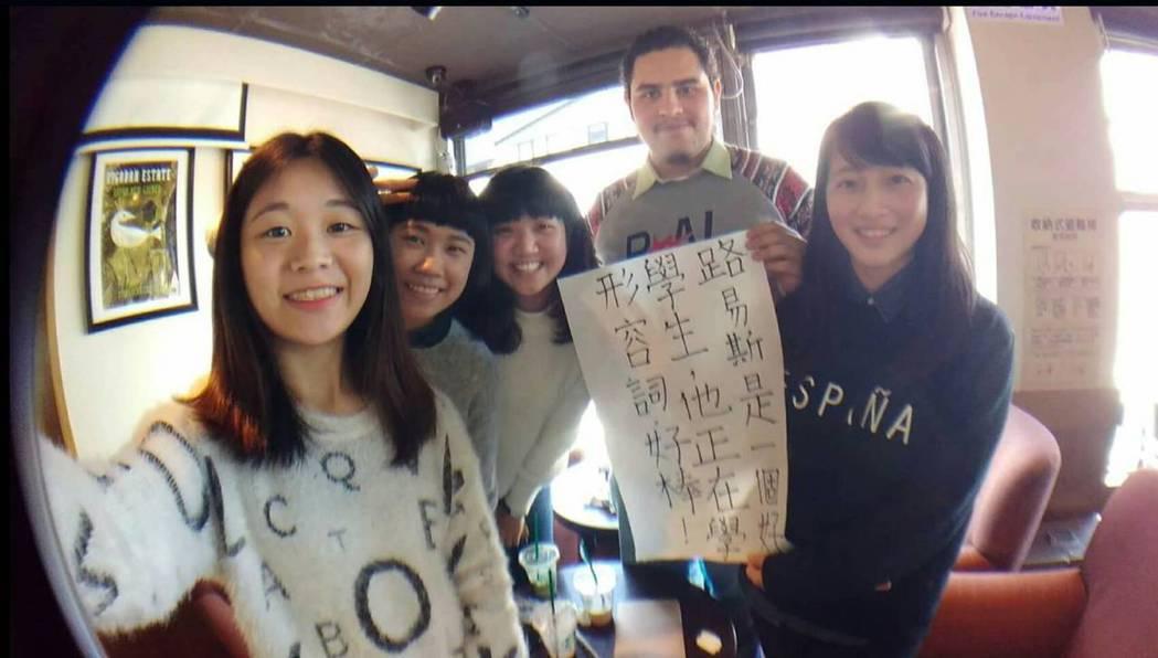 曾怡潔(右一)與朋友帶領路易斯(右二)參觀台灣風景,並藉由體驗書法學中文,讓路易...