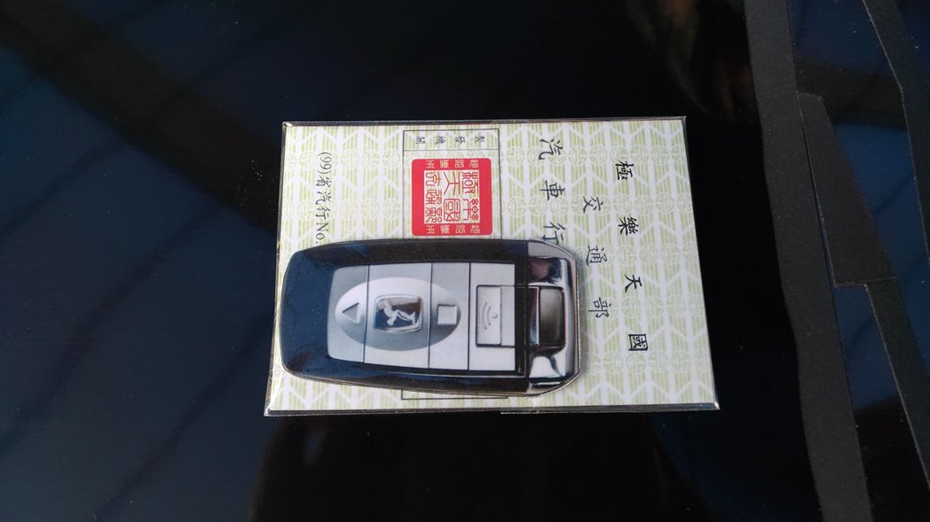 豬哥亮紙紮車有行照和鑰匙。記者李姿瑩/攝影