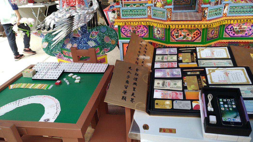 紙紮麻將和貨幣。記者李姿瑩/攝影