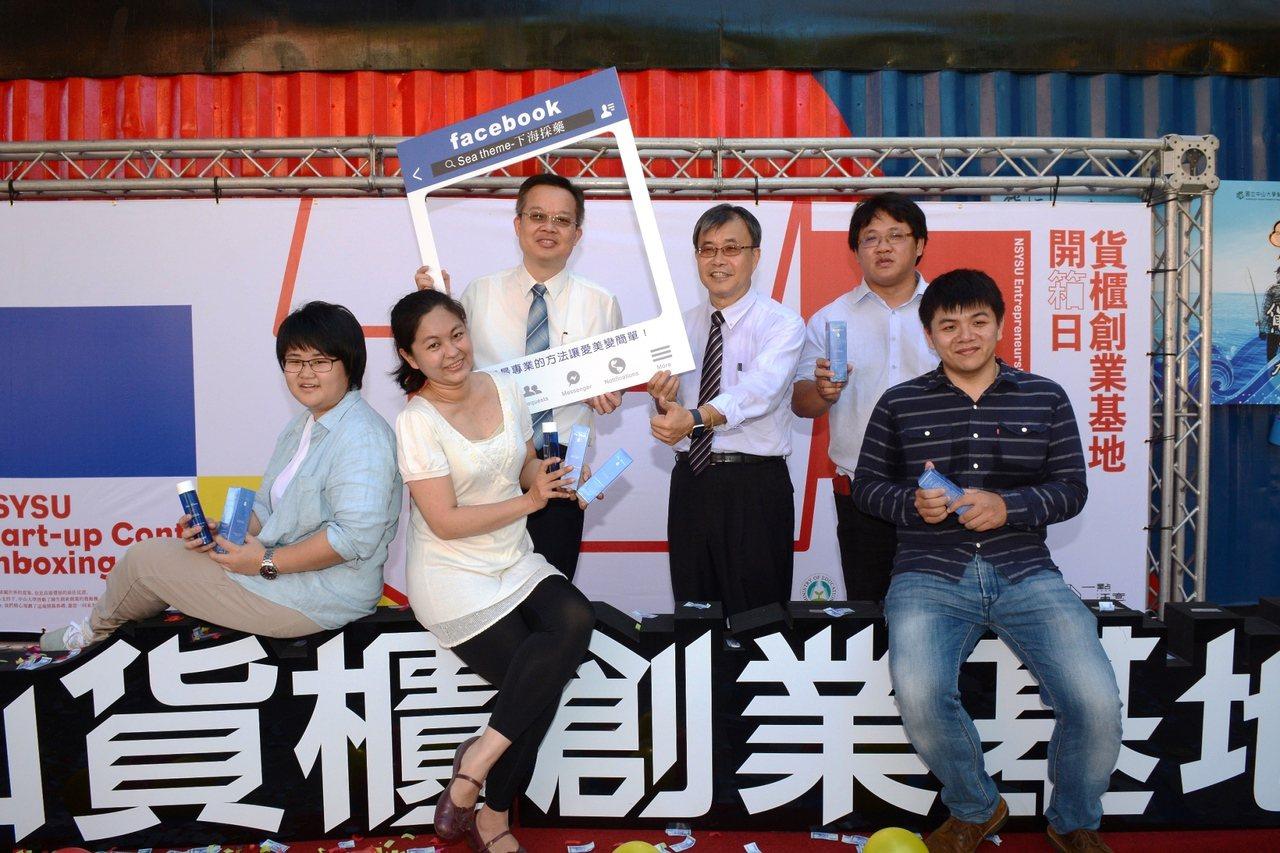 中山大學海資系教授溫志宏(左三)與碩博士生共組師生公司,為全台首間由師生共同成立...