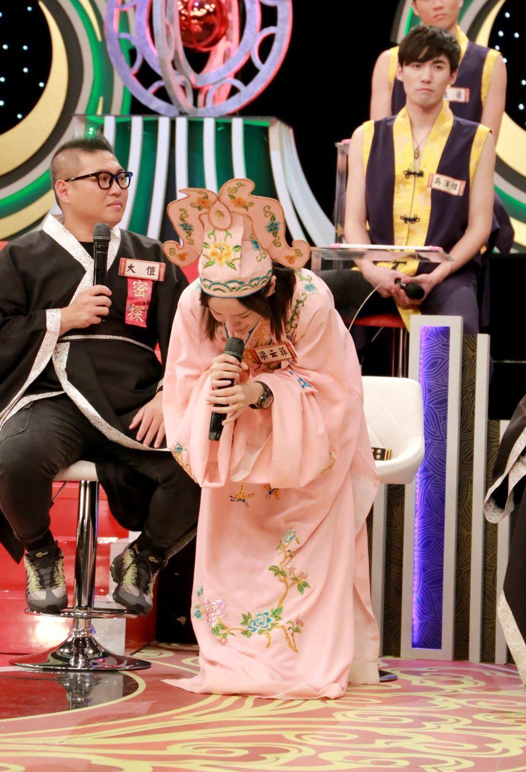 梁云菲上節目向被她霸凌過的女生道歉。圖/中天提供