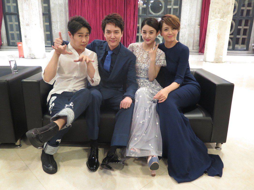 小沈陽(左起)、馮紹峰、趙麗穎與梁詠琪為新片「西遊記女兒國」,共同出席上海電影節