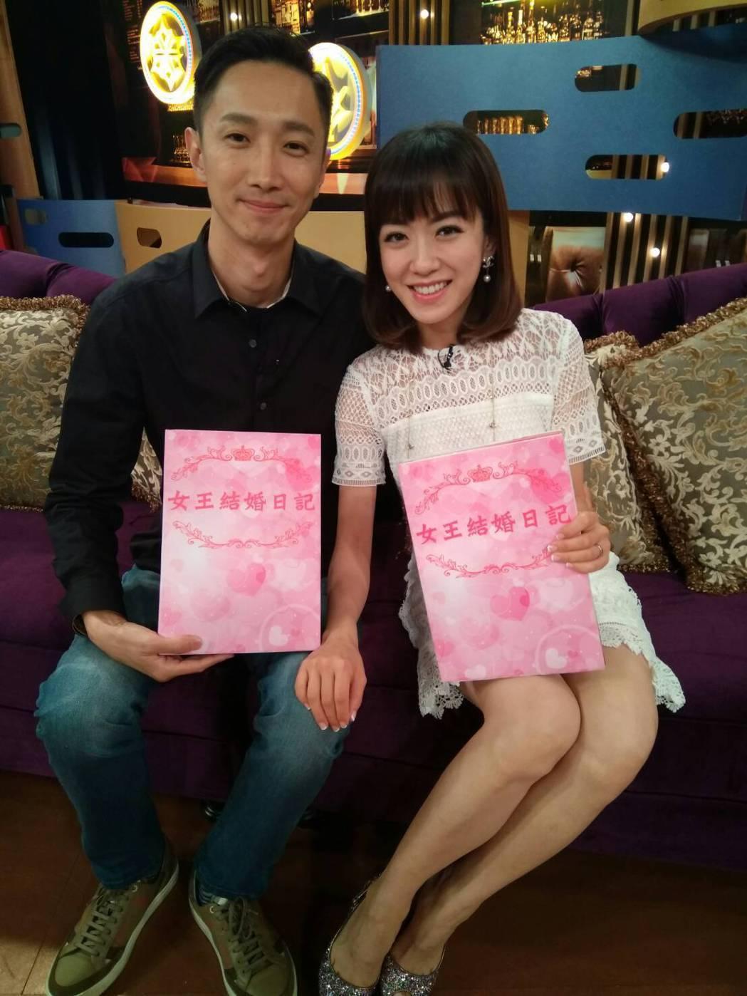 楊千霈(右)和老公一起上衛視中文台「一袋女王」。圖/衛視中文台提供