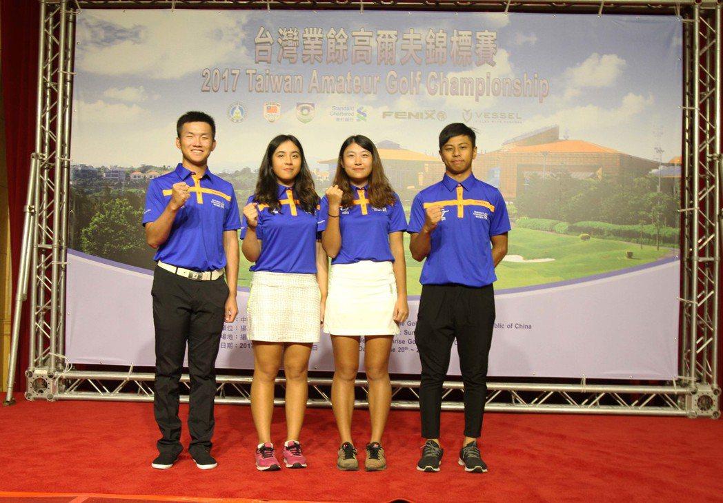 2017年台灣業餘高爾夫錦標賽的4名台灣代表將尋求留下團體賽金盃。 圖/中華高球...