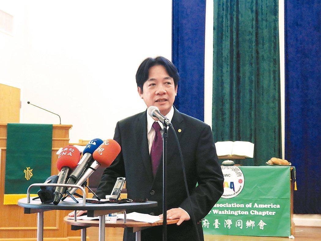 台南市長賴清德十八日在美國發表演說,大談兩岸問題。 華盛頓記者張加/攝影