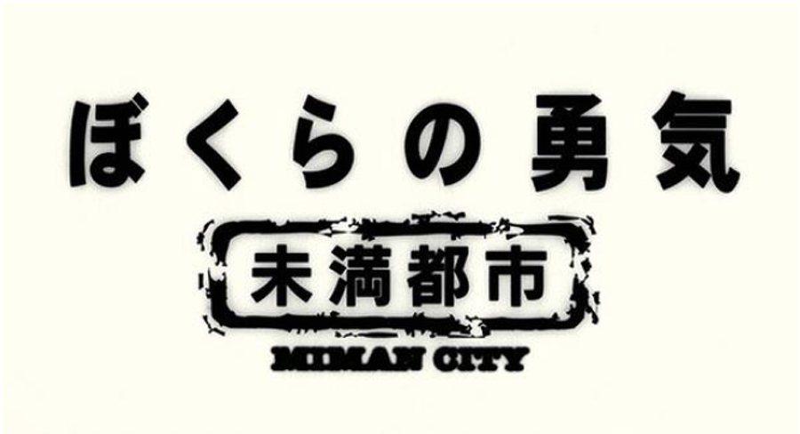 圖/擷自www.lmaga.jp