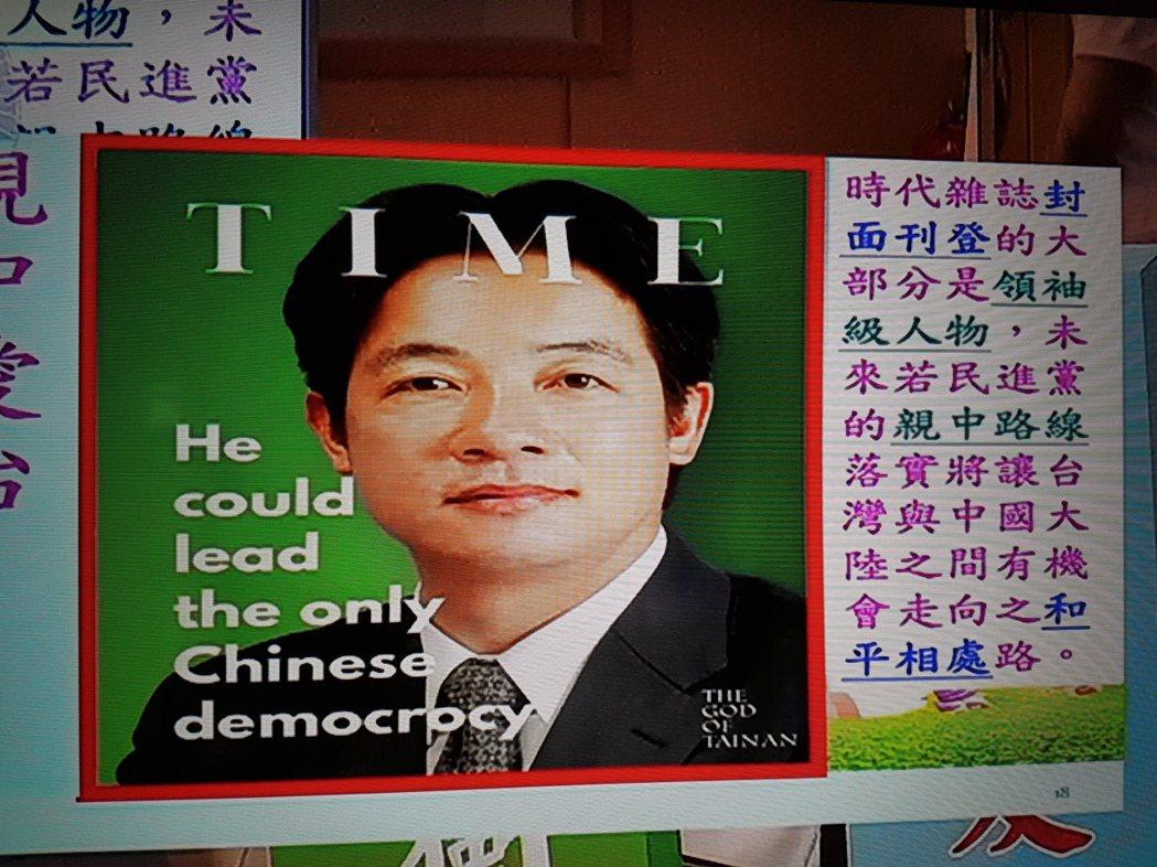 台南市國民黨議員蔡育輝在議會諷刺賴清德如果能夠凍結台獨黨綱,一定會上time雜誌...
