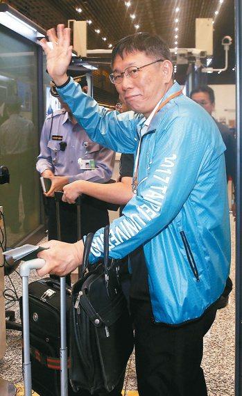 台北、上海雙城論壇7月2日在上海登場,台北市長柯文哲將率團出席。 圖/報系資料照