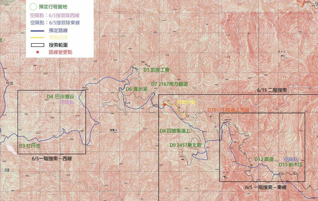 李明翰走的「能高哈崙橫斷」這一條山路險峻,幾乎連「路」都沒有,黃色區域為遇難地點...