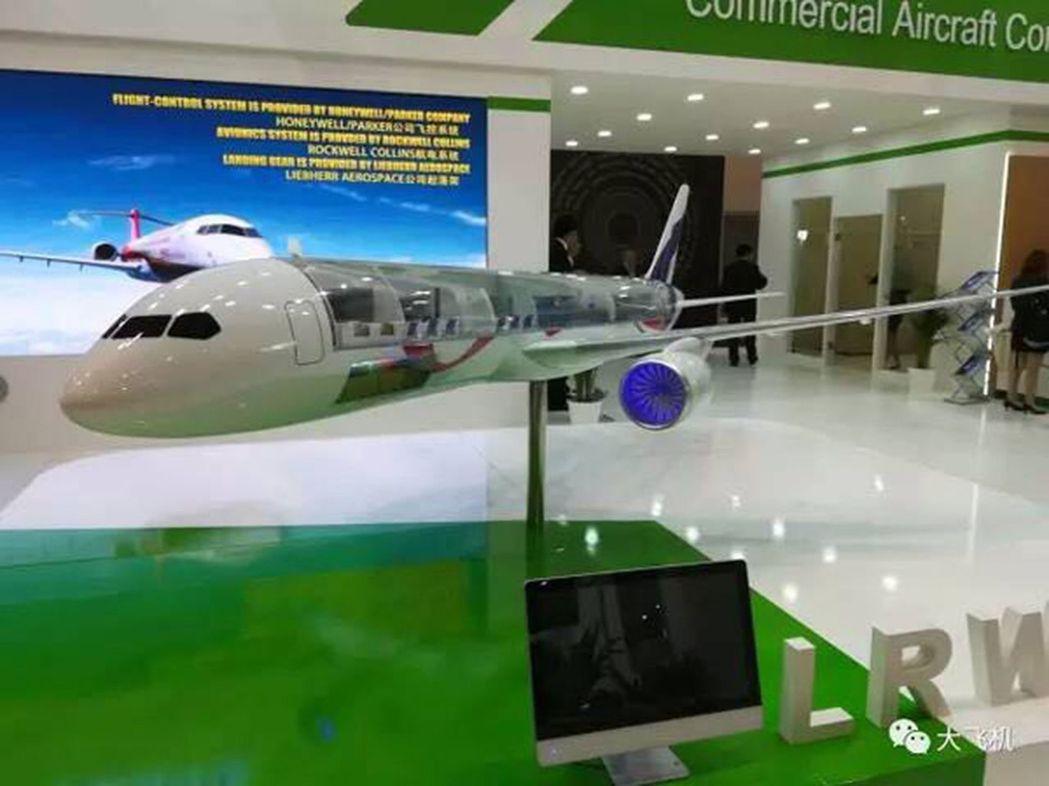 中俄遠程寬體客機客艙布置首次亮相。(取材自微信) 吳柏萱