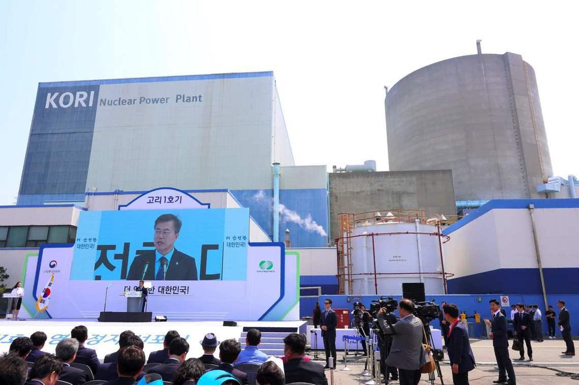 文在寅19日的「廢核宣言」,是在釜山古里核電場反應爐1號機——韓國第一座商用核電...