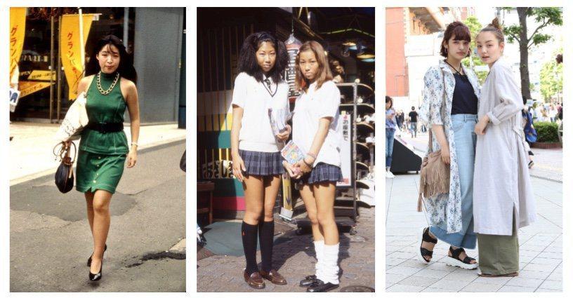 東京街頭時尚的演變,從泡沫經濟的茱莉安那女郎、九零年代的辣妹,到現在的自然混搭風...