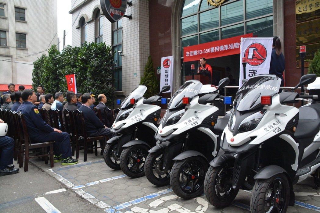 「山豬」AEON 3D-350成為警車。圖/宏佳騰提供