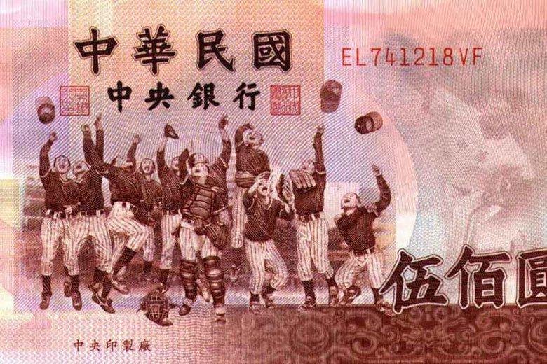 新台幣500元鈔票上的主角是前台東縣南王國小少棒隊,畫面中身穿捕手裝備的小球員,...