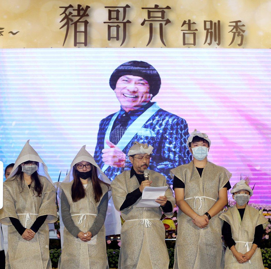 豬哥亮告別式上午於板橋殯儀館舉行,家屬致詞感念父親。記者侯永全/攝影