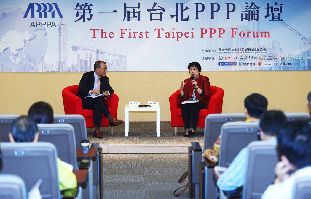 亞太公私合夥建設(PPP)發展協會舉辦第一屆台北PPP論壇,邀請新加坡前財政部第...