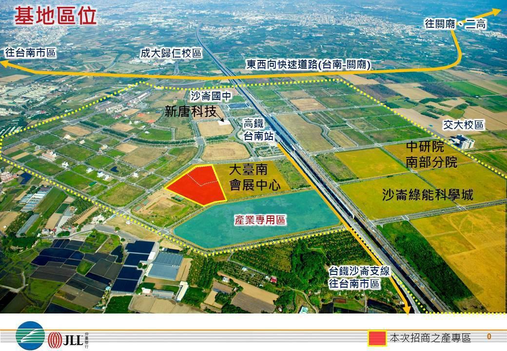 高鐵臺南車站特定區產專區公告招商。圖/高鐵局提供
